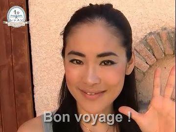 Bon voyage (良いご旅行を)