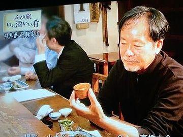太田和彦の影響があるかも知れません