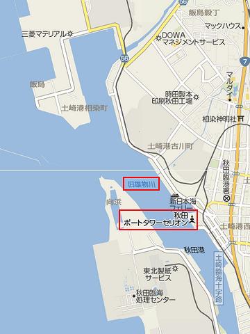 雄物川って、この秋田市で海に出てる