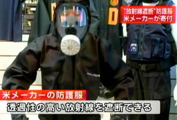 古代核戦争で使われた防護服だとか
