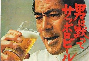 男は黙ってサッポロビール