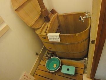 お風呂やトイレなどの水回りの変遷は、実に興味深い