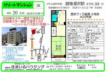 格安! 20万円。