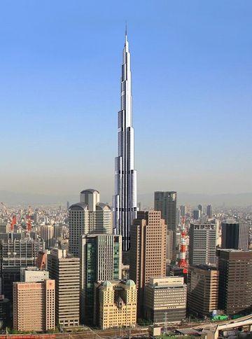 アラブ首長国連邦・ドバイにある高層ビル『ブルジュ・ドバイ』