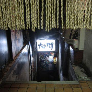 表の縄のれんを潜ると、地下への階段になります。転げ落ちないよう、ご注意!