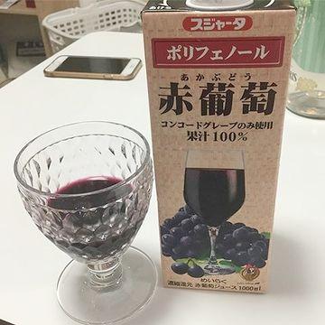 赤葡萄ジュースで割ったりもしてみた