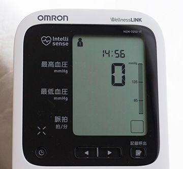 あっという間に、血圧が無くなっちゃうじゃない