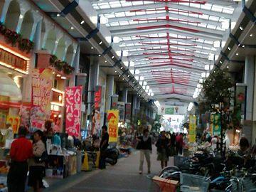 新潟市の本町市場