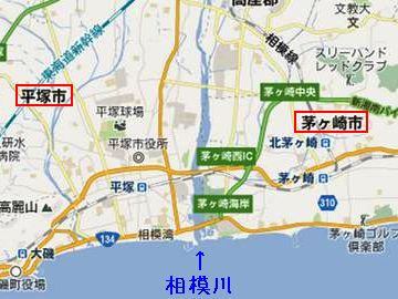 相模川は、平塚市と茅ヶ崎市の市境で海に注いでます