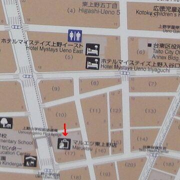 スーパー「マルエツ東上野店」