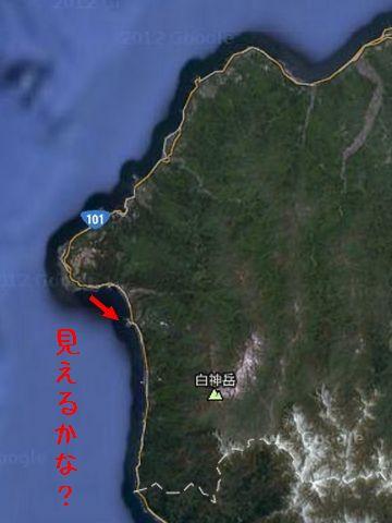 海の向こうに、白神山地が見えますよ