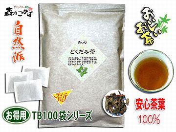ティーバッグのドクダミ茶