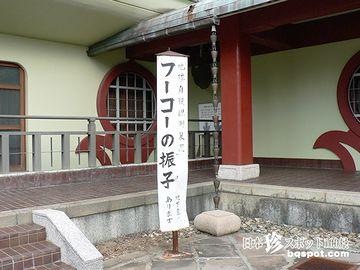 日本最大(ケーブル長、25.1メートル)の『フーコーの振り子』