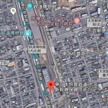 大宮新幹線保線技術センター