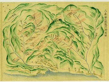 『八森銀山砒通附繪圖面』