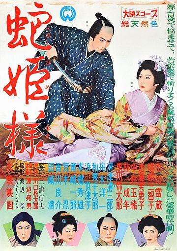 こんな映画が見つかりました。1959年(昭和34年)製作
