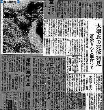入水は昭和23年6月13日。死体発見が、6月19日。奇しくも太宰の39回目の誕生日でした。この日が『桜桃忌』となっています。