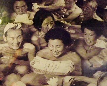 1975(昭和50)年の『谷地(やち)温泉(青森県十和田市)』
