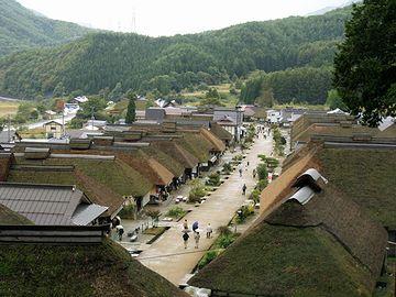 『福島に行こう!』で由美と訪れた大内宿