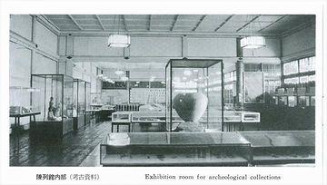 『武蔵野郷土館』時代の展示
