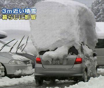家を出る時、屋根の雪を落とさないまま走ったんだ