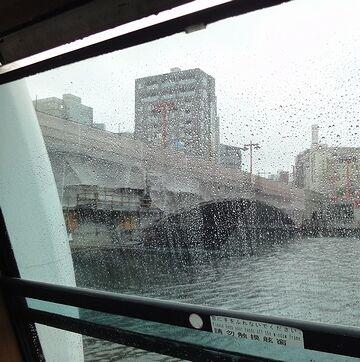 初めての橋
