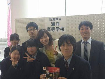 糸魚川市には、県立海洋高校があります