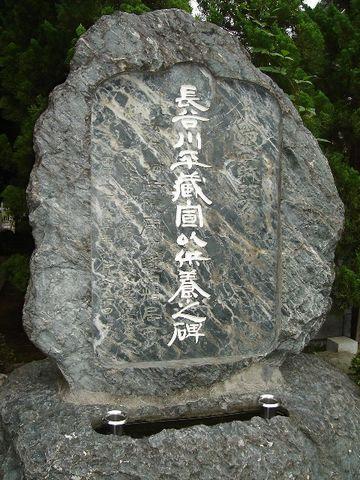 長谷川平蔵の死んだ年じゃ