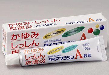 ダイアフラジン軟膏