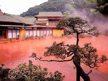 別府温泉の『血の池地獄』