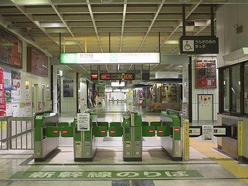 『新潟駅』新幹線東口改札