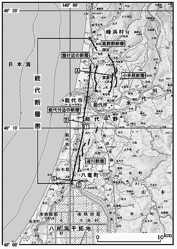 能代地震は、能代断層帯が最後に動いた地震だそうです