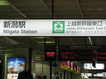 新潟駅・新幹線改札口