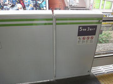 『高田馬場駅』の山手線ホーム