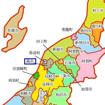 新潟県燕市