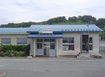 正面から見た『陸奥岩崎』駅