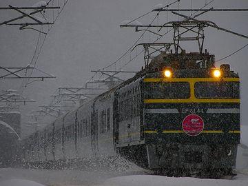 トワイライトエクスプレス(『大阪駅-札幌駅』2015年3月12日運行終了)