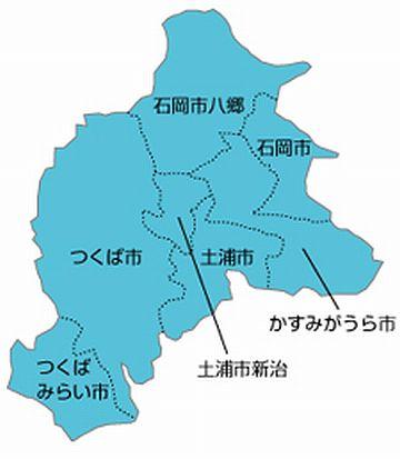 どちらも茨城です。張り合ってる?