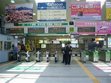秋田駅・改札