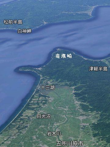 青函連絡船ってのは、龍飛岬から出てたの?