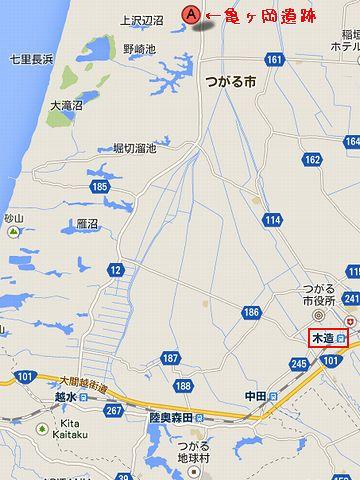七里長浜という海岸近くです