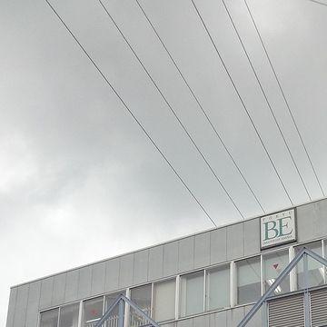 雪が谷大塚駅上空