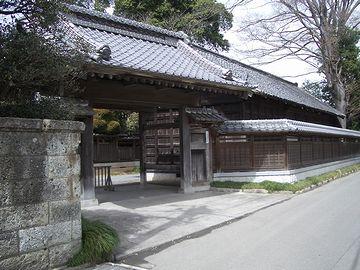 茨城県笠間市にある『須藤本家』