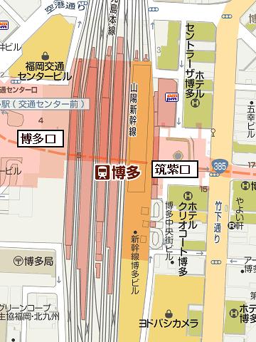 博多駅・出口
