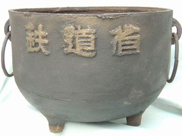 鉄道省時代の『鋳鉄の火鉢』