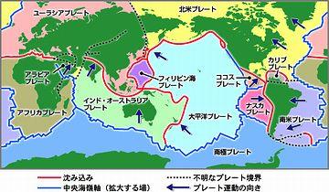 太平洋プレートって云う、海洋プレートに乗ってるからね
