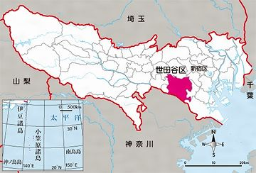 南側が神奈川県と接してます