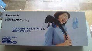 肩に当てるタイプのマッサージ器