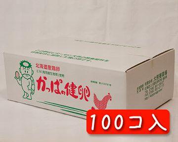北海道上川郡比布町『大熊養鶏場』産。熊が産んだ卵ではありません。