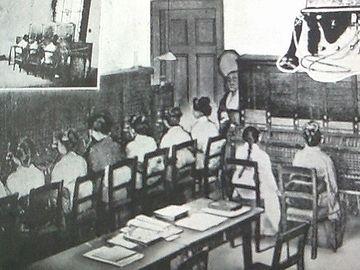 当時の電話交換所
